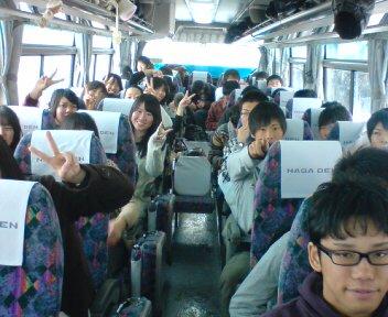 岐阜羽島到着