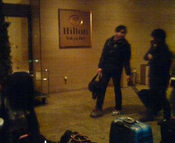 ホテル・ヒルトン到着